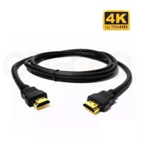 Cable Hdmi 1,5mts Ps4 Ps3 Xbox Pc 1080p 4k Gamer/tv Full Hd